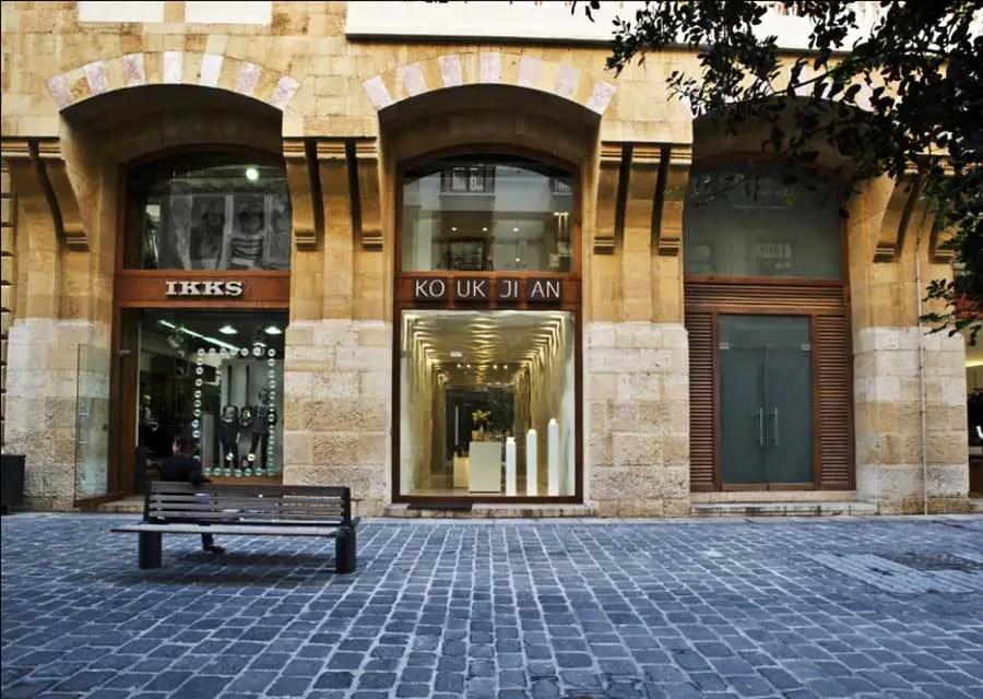 KOUKJIAN Jewelry Lebanese Retail Building E Architect