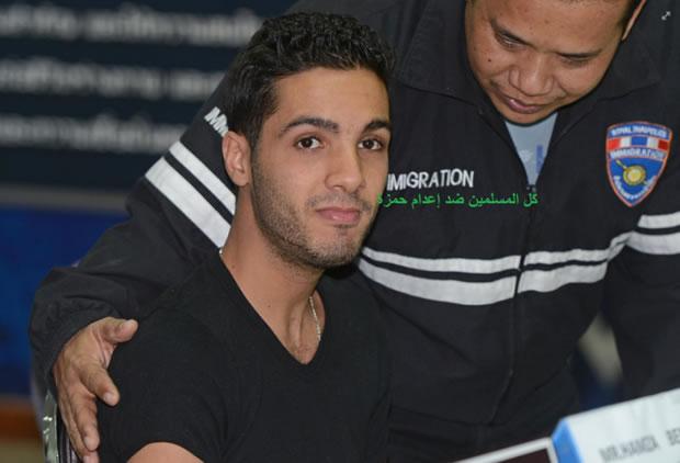 Hamza (que não é o novo Robin Hood) foi condenado a 30 anos de prisão! (foto: Divulgação)