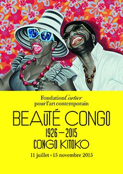 Fondation Cartier pour l'art contemporain presents Beauté Congo – 1926–2015 – Congo Kitoko