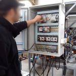 Formation Technicien Machine A Caf Ef Bf Bd Belfort