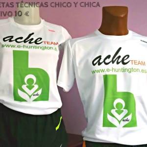 Camisetas Técnicas Deportivas