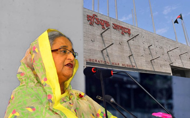 Knowing history foremost important for next generation: PM
