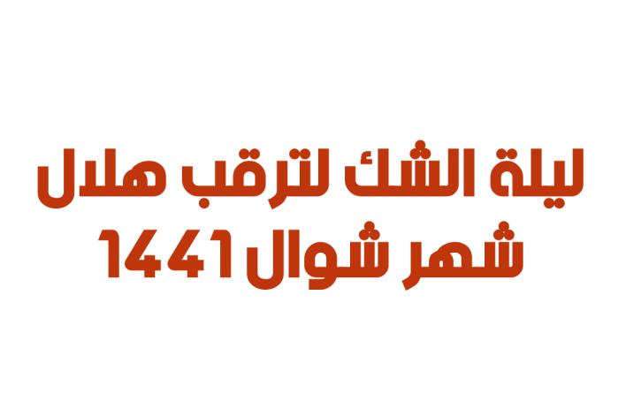 IMG 20200519 002740