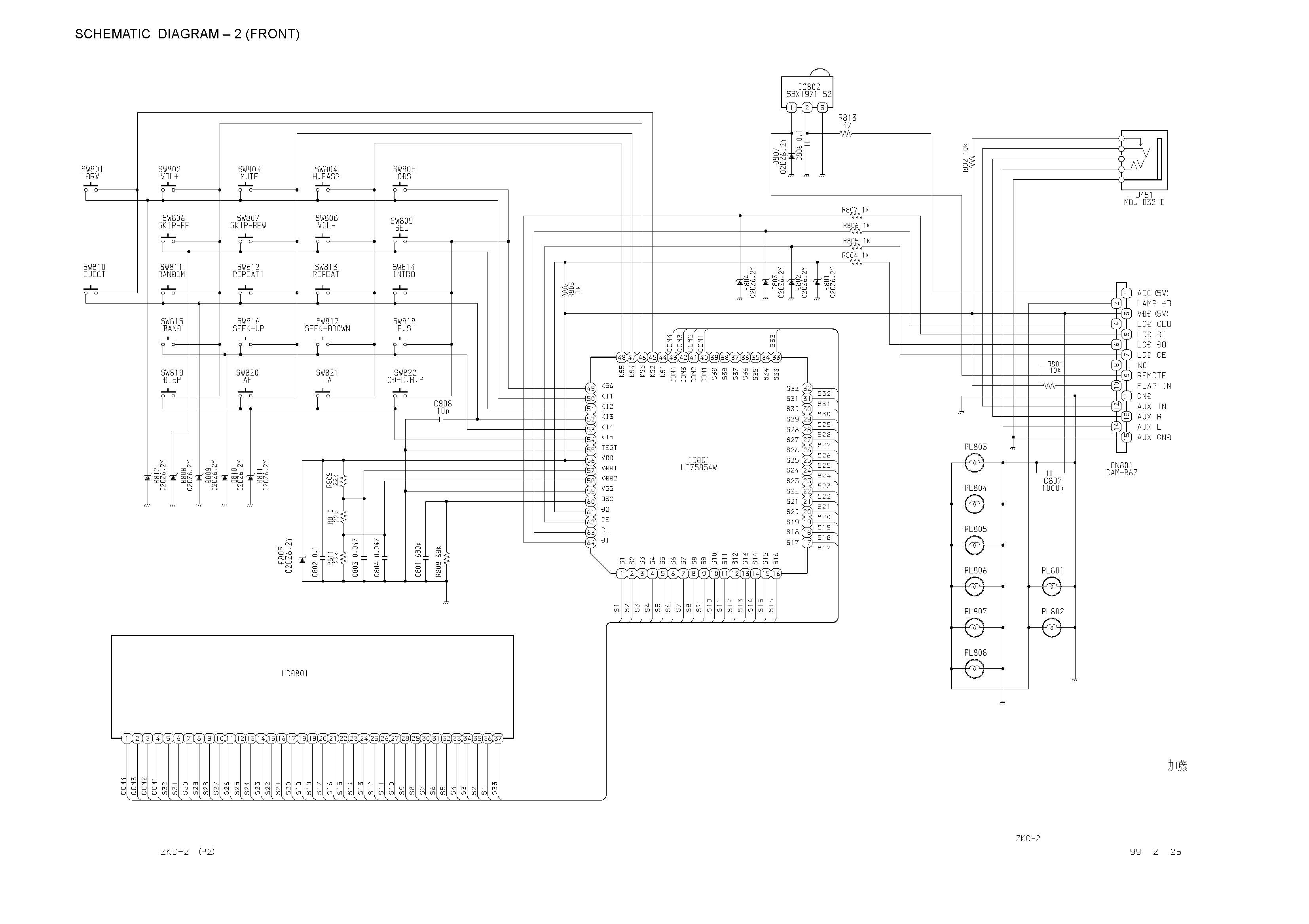 Aiwa Cdc R 146m Schematic Diagram Main Front In