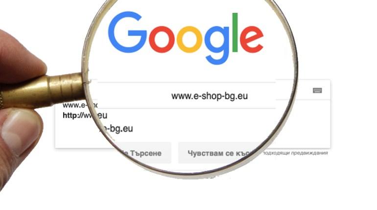трикове за google търсене