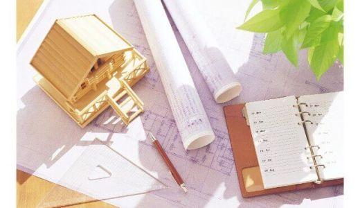 実践建築模型認定試験の概要と評判と口コミについて
