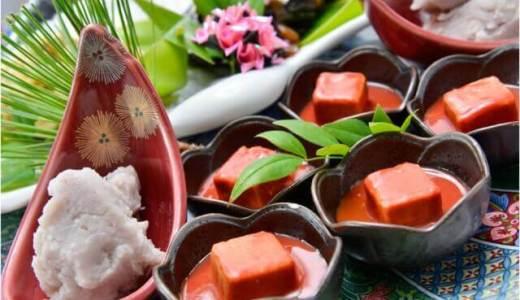 発酵食品資格人気ランキング
