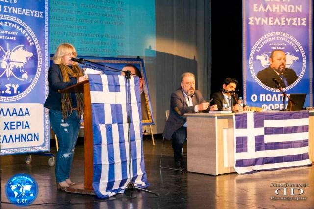 Ομιλία του Πολιτικού Φορέα Ελλήνων Συνέλευσις στην Σταυρούπολη Θεσσαλονίκης 16-3-2019