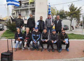 Ελλήνων Συνέλευσις εύοσμος θεσσαλονίκη 26-3-2019