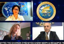 Συνέντευξη υποψηφίων ευρωβουλευτών της ελλήνων συνέλευσις