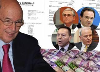 Προβόπουλος αποκαλύπτει ότι Σημίτης, Παπαδήμος και Παπαντωνίου μας έβαλαν στο ευρώ με αντάλλαγμα τα αποθεματικά των ασφαλιστικών ταμείων