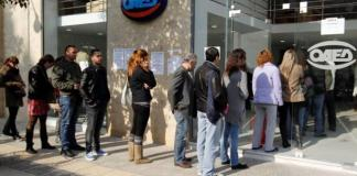 Eurostat : Πρωταθλήτρια ως συνήθως η Ελλάδα στην ανεργία στην ευρωζώνη