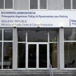 Υπουργείο Μεταναστευτικής Πολιτικής Το κατήργησαν για να το επανιδρύσουν ΔΟΥΡΕΙΟΣ ΙΠΠΟΣ