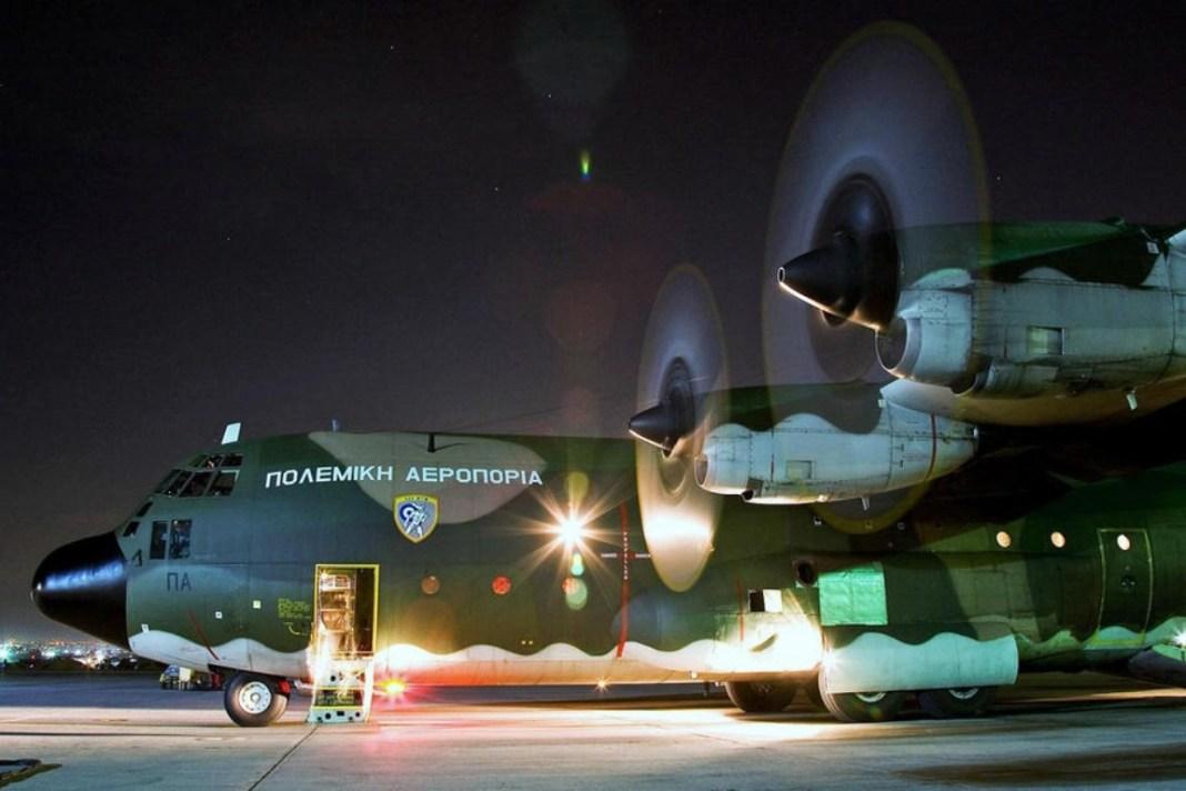 ΕΚΤΑΚΤΟ: Αεροσκάφος C-130 της ΠΑ μετέφερε εσπευσμένα στην Λέσβο 4 διμοιρίες ΜΑΤ