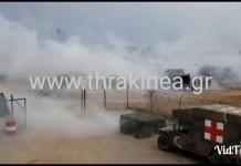 Βίντεο: Δείτε μέρος των μανιασμένων επιθέσεων που έγιναν το απόγευμα της Κυριακής στις Καστανιές