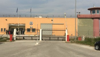 Council of Europe anti-torture Committee publishes report on Greece