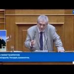 Ολόκληρη η ΟΜΙΛΙΑ ΚΟΛΑΦΟΣ του Παπαγγελοπούλου στην Βουλή – Απίστευτεςαποκαλύψεις