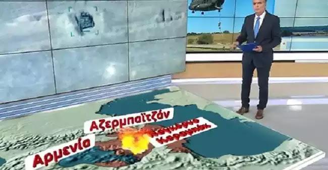 Οργή και των Αρμενίων κατά του Mega και του Ευαγγελάτου: «Ημιμαθής… να αποκαταστήσει την αλήθεια»