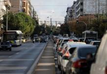 Τέλη κυκλοφορίας 2021: Πώς θα πληρώσετε λιγότερα