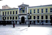 NTOKOYMENTO: Ποιοι και πως οργάνωσαν το έγκλημα κατά της χώρας μας! Τα ονόματα και οι εταιρίες που έκαψαν την Ελλάδα...