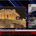 ΔΗΜΟΚΡΑΤΙΑ; ΠΟΙΑ ΔΗΜΟΚΡΑΤΙΑ; - ΑΡΙΣΤΕΡΙΔΗΣ ΜΑΤΖΑΡΗΣ -ΙΛΛΥΡΙΑ WEB TV