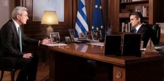 Παραδοχή Κ.Μητσοτάκη: «Έκανα κάτι πιο σκληρό απ' ότι μου είπε η επιτροπή - Εγώ αποφάσισα να κλείσω την οικονομία»