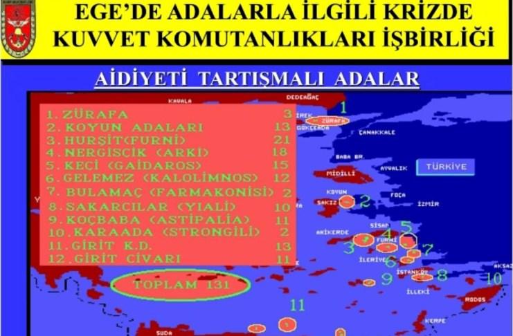 Τουρκικό σχέδιο εισβολής σε 131 νησιά, νησίδες και βραχώδεις σχηματισμούς του Αιγαίου