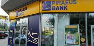 Απάτη μεγατόνων της Τράπεζας Πειραιώς σε βάρος του ελληνικού δημοσίου