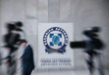 Νέα στοιχεία για το κύκλωμα διαφθοράς στην ΕΛ.ΑΣ. από το «χαμένο» κινητό δολοφονηθέντος πρώην αστυνομικού