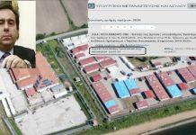 Υπουργείο Μηταράκη: δημοσιεύθηκε απόφαση ΕΠΕΚΤΑΣΗΣ (με Τούνελ) 33,7 στρ. και ΑΥΞΗΣΗ χωρητικότητας 240 άτομα!!!