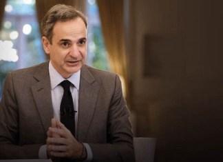 Κ.Μητσοτάκης: «Συζητάμε με το Βερολίνο την μονιμοποίηση όλων των παράνομων μεταναστών στην Ελλάδα επί πληρωμή»