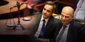 Καταδίκη της κυβέρνησης Κ.Μητσοτάκη από την Ευρωπαϊκή Ένωση Δικαστών: «Παραβιάσατε το Κράτος Δικαίου»!