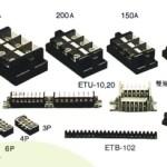 ETB Terminal Blocks เทอร์มินอลบล๊อครุ่น ETB