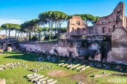 (some claim that this Stadio Palatino was not a stadium, but a sunken garden)