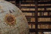 The library owes its birth to cardinal Girolamo Casanate (1620-1700)