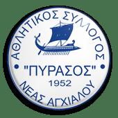 pyrasos_large[1]-4072