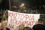 diadilosi-gia-ti-foniki-ekrixi-kai-epeisodia-stin-kypro-5657