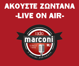 LIVE_MARCONI_ON_AIR