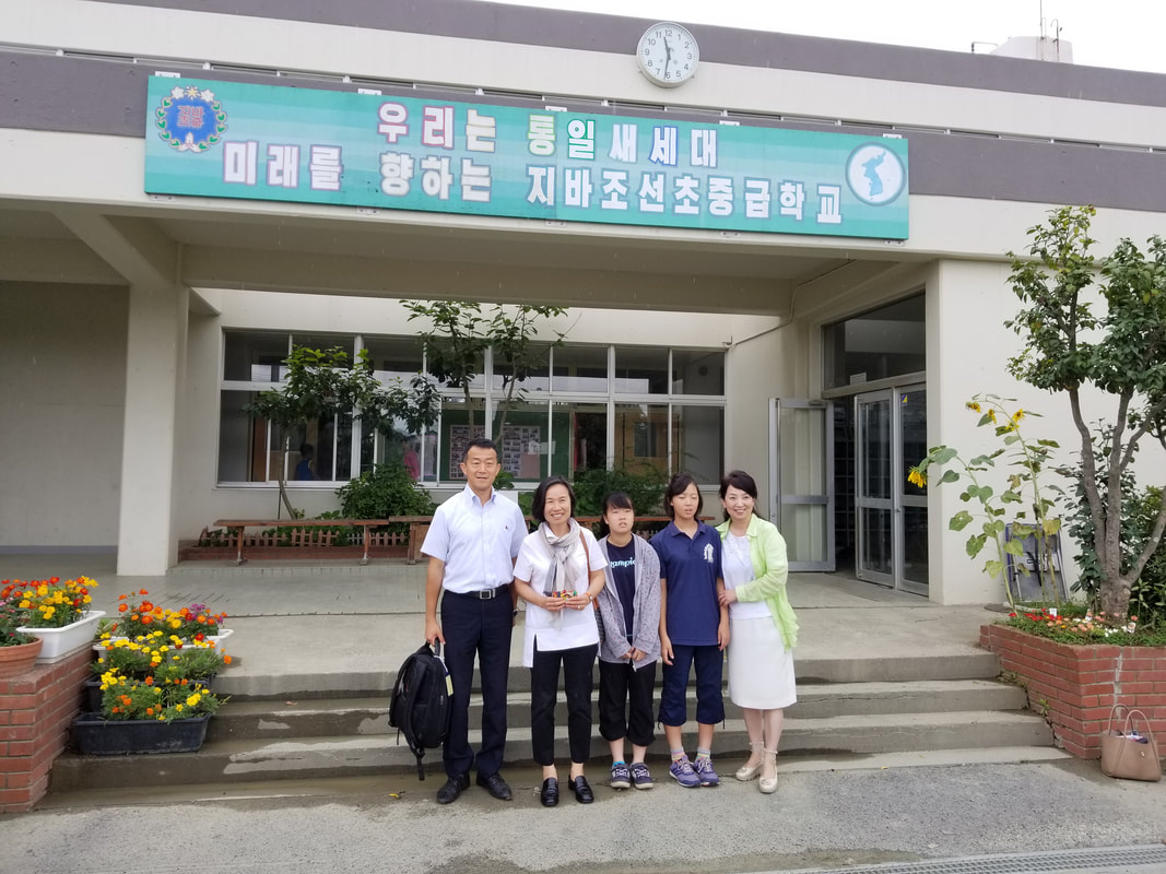 Esjf Visits Chiba Korean Elementary And Middle School