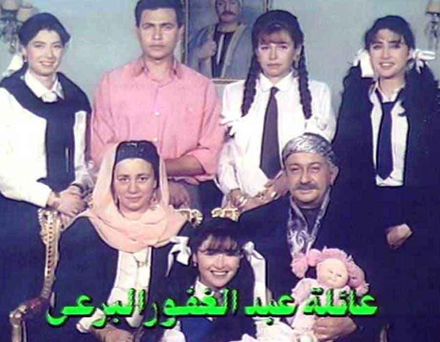 اجمل المسلسلات المصرية القديمة