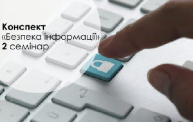 keyboard message , lock