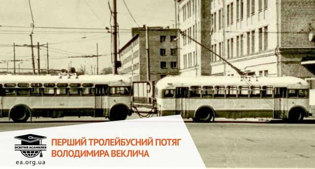 Володимир Веклич