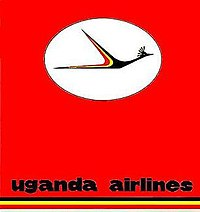 2018 Jobs Vacancy Ticketing Agent Uganda