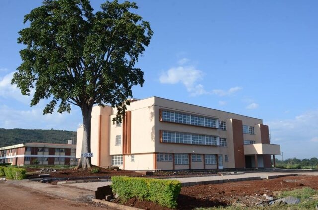 Busitema University, BU Admission Requirements: 2019/2020