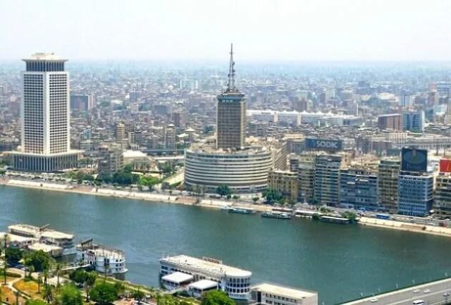 HELSB Egyptian Government Scholarships - 2020/2021 ...