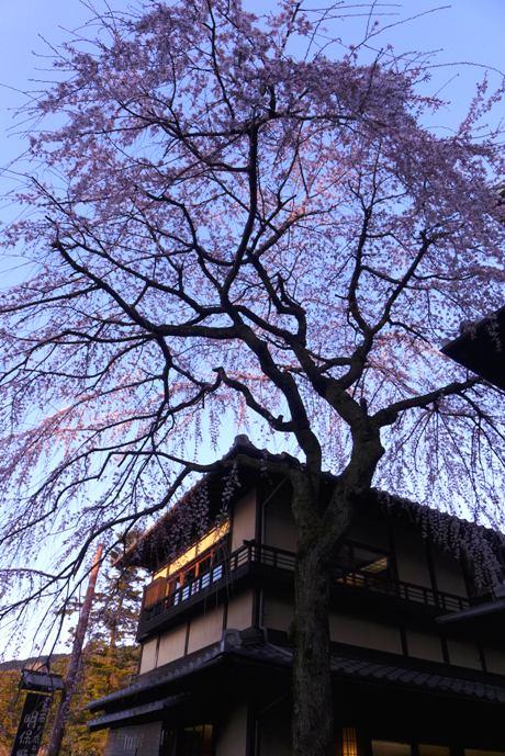 Sannenzaka; Higashiyama; Kyoto