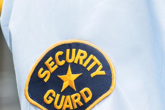 security-guard-program (1)