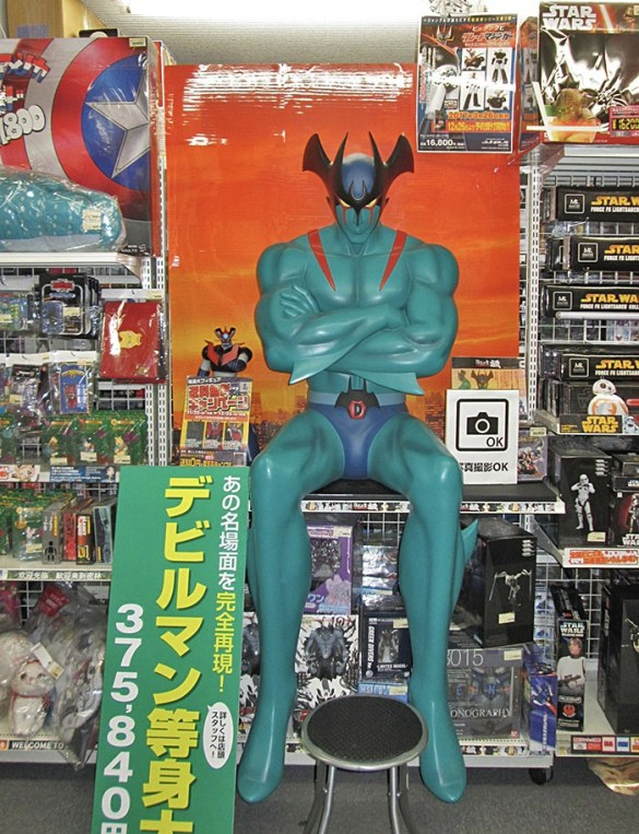 Devil men-Giappone-Japan-Asia