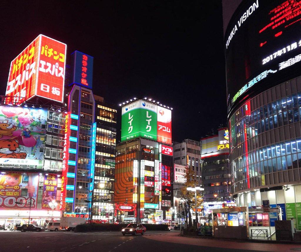 Shinjuku-Tokyo-Giappone-japan-Asia