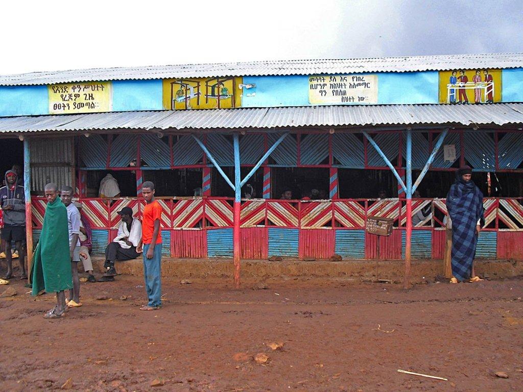 sala dei familiari-o-Etiopia-carcere etiope-Ethiopia-Africa
